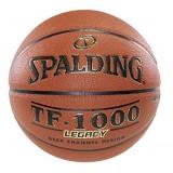 Мяч баскетбольный профессиональный SpaldingTF 1000 Официальный мяч евролиги